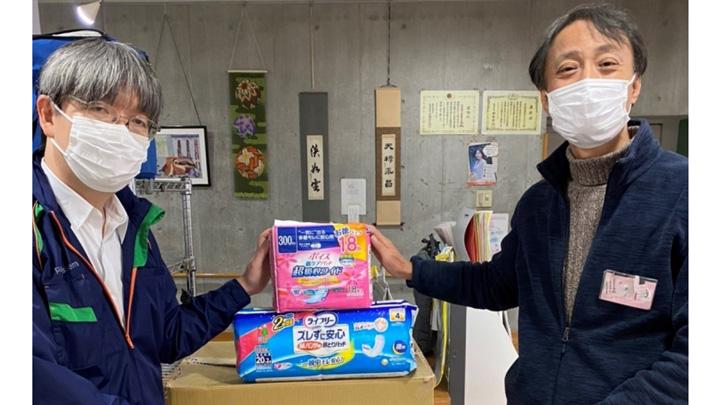 社会福祉法人に衛生用品を贈呈