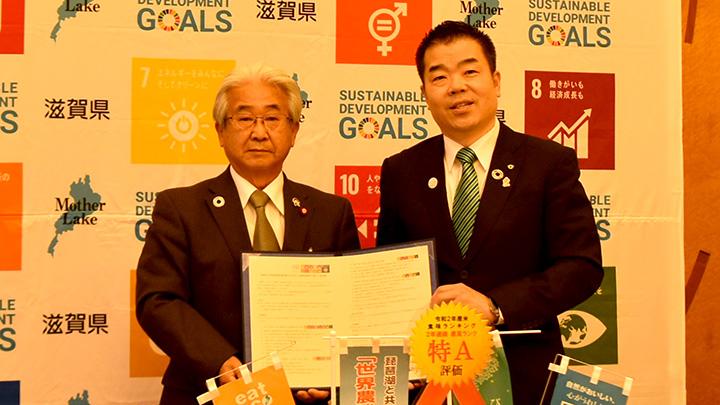 滋賀県と農業振興等に関する協定締結式 JAグループ滋賀