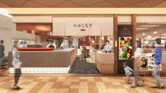 JR九州駅ビルに直営飲食2店舗を新規オープン JA全農