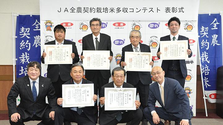 JA全農会長賞の菊地さん(前列左から3人め)理事長優秀賞の金田さん(前列左から2人め)
