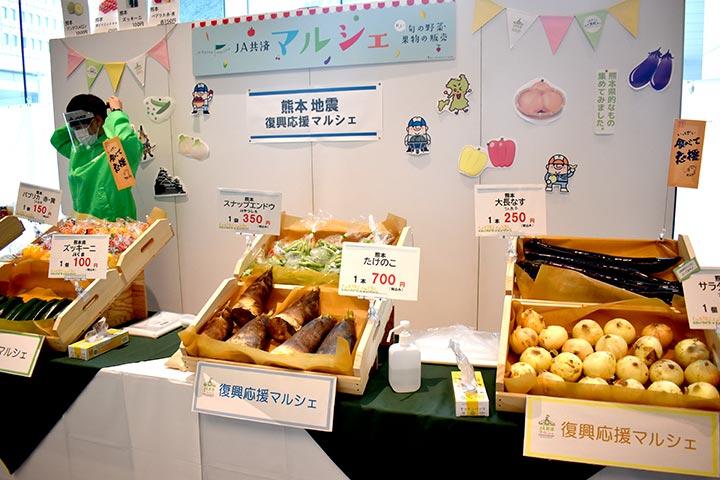 熊本県産食材を