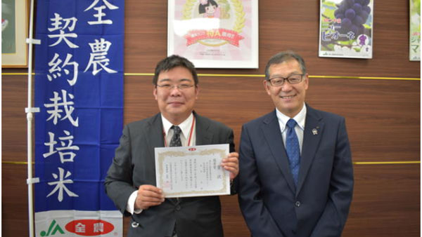 最優秀賞を受賞した坂手氏(左)と全農おかやま伍賀弘県本部長