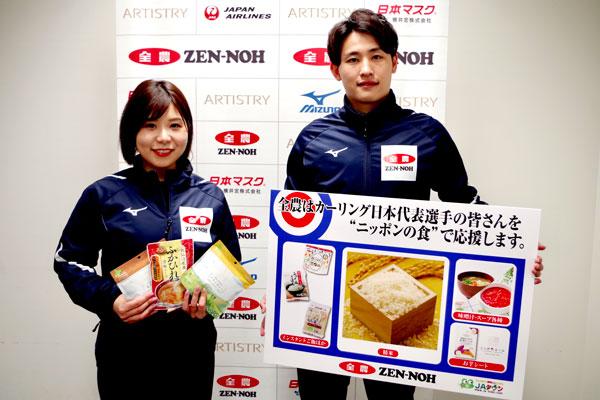 「ニッポンの食」を受け取ったカーリングミックスダブルス日本代表の吉田選手(左)と松村選手