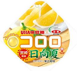 新商品「コロロ 日向夏」
