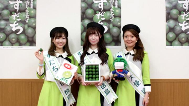 左から新すだち大使の牛田さん、古川さん、河野さん