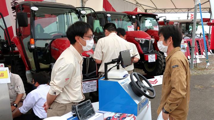農業機械展示会に約2000人が来場 JA全農山形
