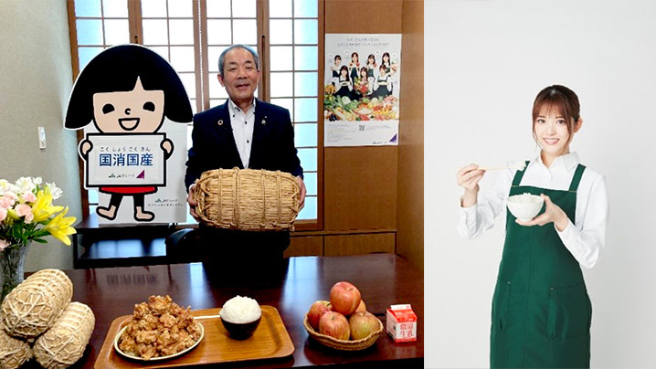祝福動画メッセージに出演する中家会長・特設WEBサイト上の松村さん