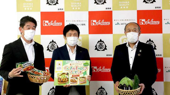 (左から)谷川支社長(ハウス食品)、山本知事(群馬県)、唐澤会長(JAグループ群馬)