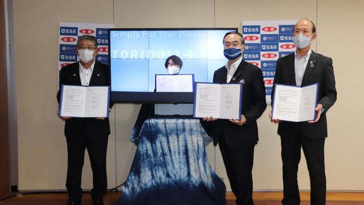 徳島県庁で20日に行われた包括連携協定の締結式で