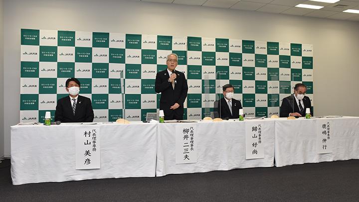 共済は助け合い 3Q訪問「根底をなす行動」-柳井JA共済連理事長