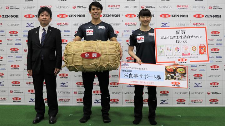 贈呈式で米俵を抱える谷田選手(左)と松村選手(右)