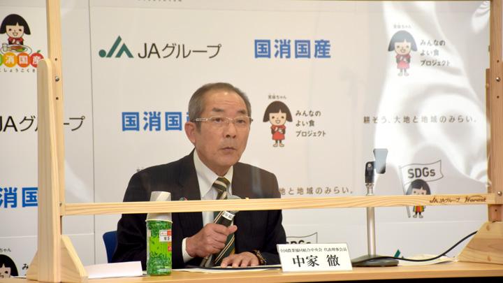 米の在庫対策 「特別措置を」-中家JA全中会長