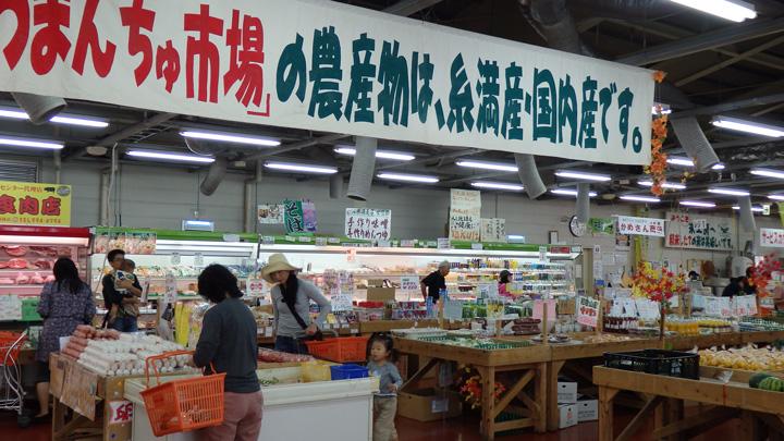 組合員の生活を支える農産物直売所
