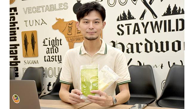 greenase 石川慎之祐代表取締役社長