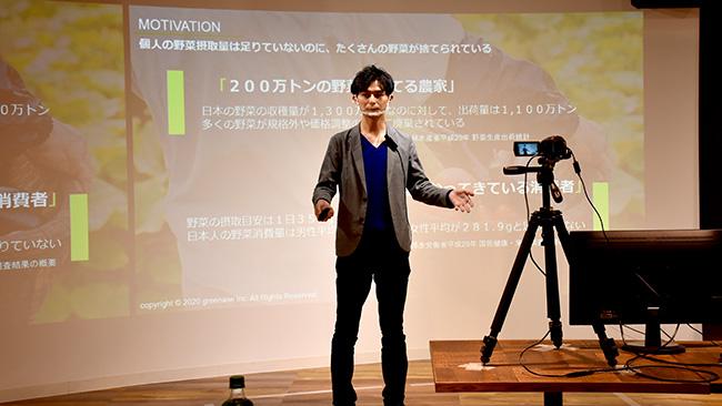 (株)グリーンエース・石川慎之祐代表取締役社長
