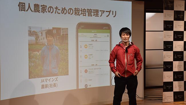 アグリハブ 伊藤彰一CEO