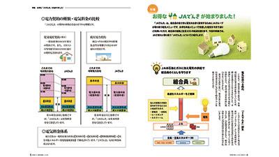 seri20112102_s.jpg