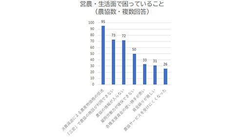 toku20090124_s.jpg