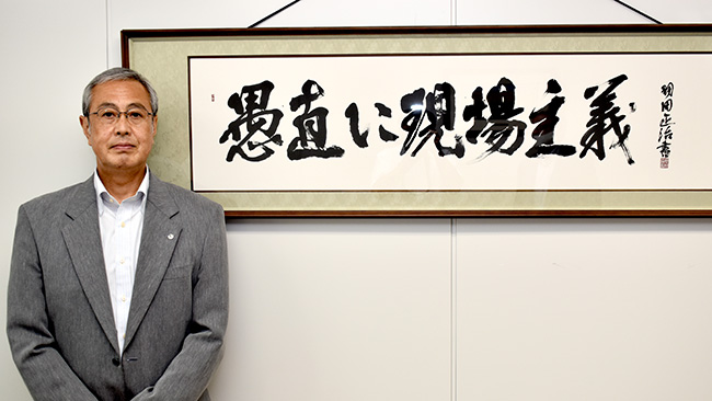 協友アグリ(株) 天野徹夫代表取締役社長
