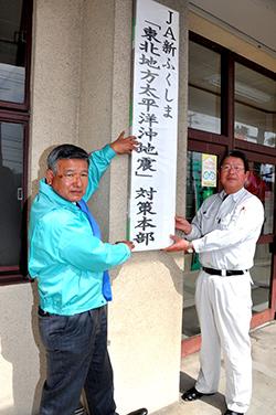 3月14日災害対策本部を設置。手前から吾妻会長と菅野理事長(当時)