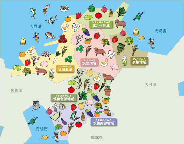福岡県農林水産物マップ