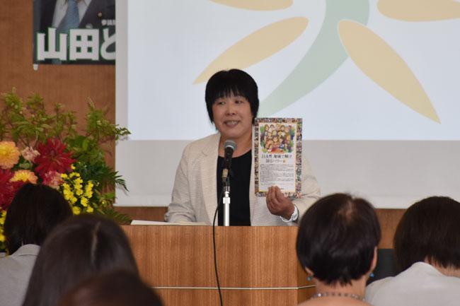 新会長に加藤和奈JAあいち女性協会長-JA全国女性協|ニュース|JAの活動|JAcom 農業協同組合新聞