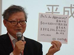今村奈良臣 東京大学名誉教授