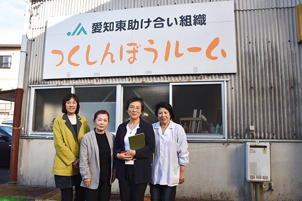 現地レポート:JA愛知東女性部 心豊かに暮らしていこう