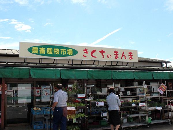 店は小さいが坪当り売上高は全国トップクラスの農産物市場・菊陽店