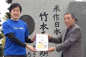 竹本彰吾代表取締役(全国農業青年クラブ連絡協議会副会長)(左)と竹本敏晴取締役会長