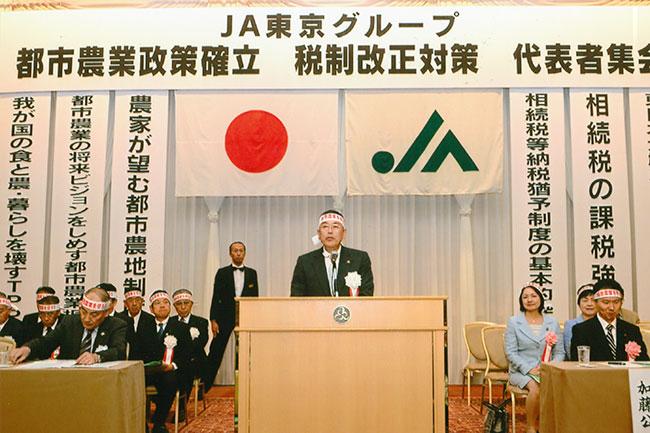 提言】JA青年部に期待する 食を軽んじた国は亡びる 須藤正敏・JA全 ...