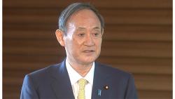 米国大統領選挙等についての会見を行う菅総理