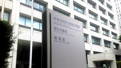輸入食品763件の法令違反が発覚 厚労省が監視指導結果を公表