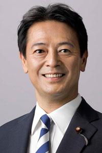 工藤彰三 衆議院議員