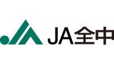 第50回日本農業大賞決まる 仙台イーストカントリーなど7件が大賞