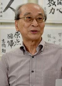 谷口信和 東京大学名誉教授