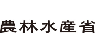 中・韓のウェブサイトで日本の種苗流通か-農水省