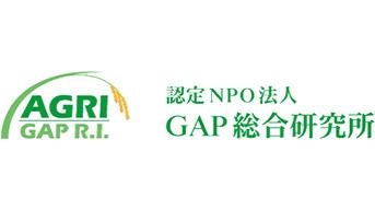 ズームで全国対応のJGAP指導員研修を開催 GAP総合研究所