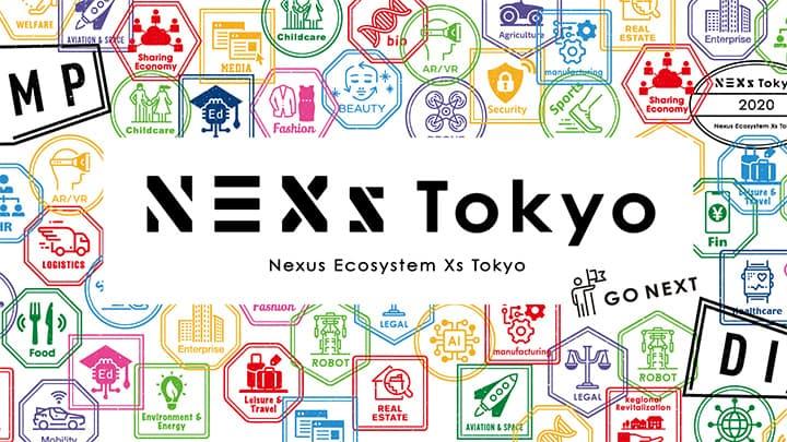 東京都のスタートアップ支援新規事業に宮崎県から参画 こゆ財団