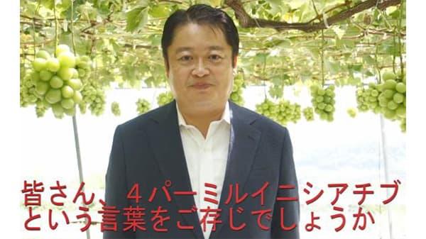 ぶどう園で4パーミル・イニシアチブについて説明する長崎知事