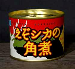 「えぞシカ肉の角煮」の缶詰