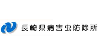 いちごのハダニ類寄生に注意 長崎県