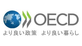 牛草大臣官房審議官がOECD農業委員会議長に選出、アジア初
