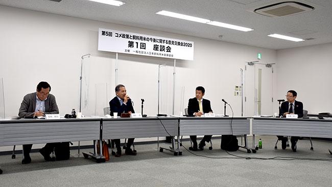 飼料用米の本作化を-日本飼料用米振興協会