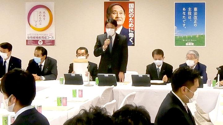 11月25日の自民党農業基本政策検討委員会