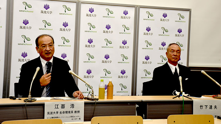 記者会見する江面教授(左)と竹下会長