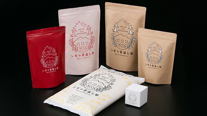 シギの恩返し米 商品パッケージ