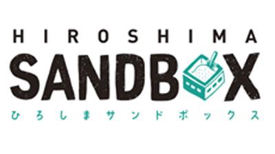 「ひろしま型スマート農業プロジェクト」参加企業を募集 広島県