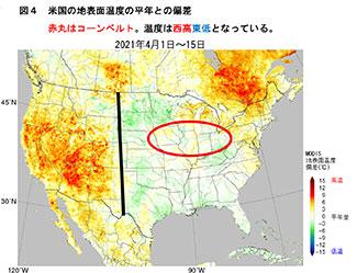 米国の地表面温度と平年の偏差 「海外食料需給レポート」(農水省)より