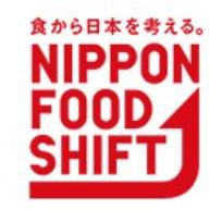 「ニッポンフードシフト」ロゴ